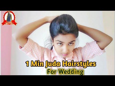 1-minute-wedding-juda-hairstyles- -long-hair-hairstyles-for-girls- -runtime