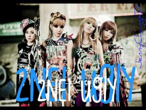 2NE1 - Ugly [MP3]
