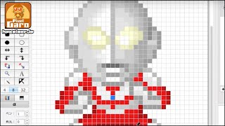 How to Draw Pixel Art - ULTRAMAN ※※※ 光の国からやってきたスーパヒー...