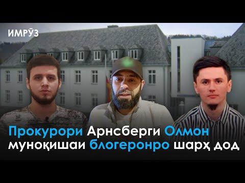 ▶️Барномаи хaбарии ИМРӮЗ - 22.02.2021 | AZDА TV | برنامه ای خبری امروز اخبار تاجیکستان