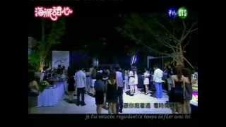 Hi My Sweetheart - Xue Hai and Bao Zhu Jie
