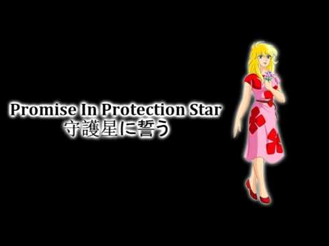 Saint Seiya ~ TV Original Soundtrack I ~ Promise In Protection Star / 守護星に誓う