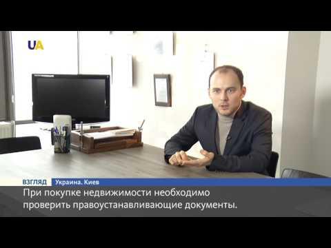 Дмитрий Овсий: При покупке недвижимости необходимо проверить правоустанавливающие документы