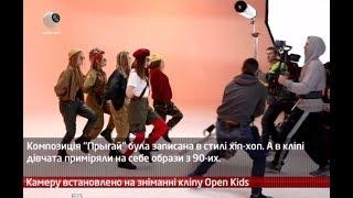 webкамера - Камера Установлена: Съемки Клипа Open Kids - 23.03.2018