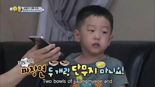 Baixar Twins' House - I want to eat Jjajangmyeon [The Return of Superman / 2016.10.09]