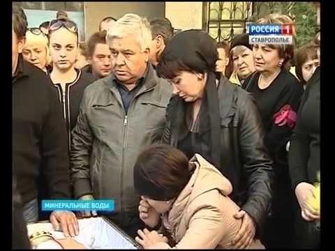 На Ставрополье похоронили убитого в драке Анатолия Ларионова