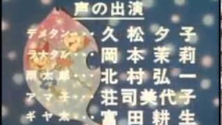 けろっこデメタン ED アニメ博物館 http://opedshiryoukan1963.jimdo.com/