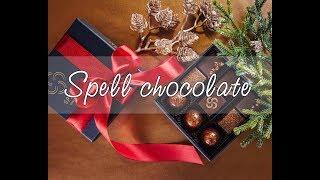 Spell chocolate - обзор шоколадных конфет (спелл) хенд мейд \\ Handmade chocolate
