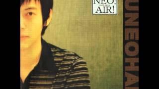 Suneohair - Okashii na