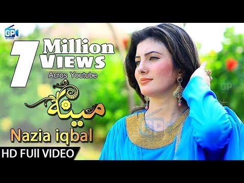 Nazia Iqbal New Songs 2017 - Pashto new song meena zorawara da 2017 1080p