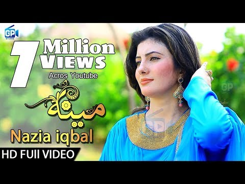 Nazia Iqbal New Songs 2017 - Pashto new song meena zorawara da 2017 1080p