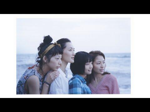 『空気人形』『海街diary』など、心地よい心象風景を映し出す監督・是枝裕和の世界