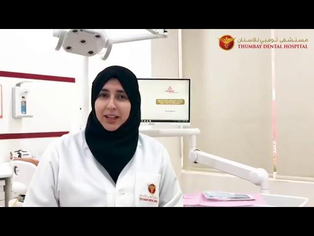 Dr. Sabreen Alrimawi - Dental Surgeon (General Dentistry)