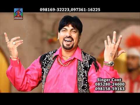Sidh Chano Baba Bhajan || Singer Ashwani Verma || B.S.C.ENTERTAUNMENT