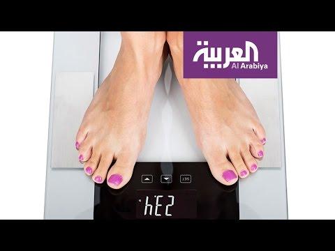 السعودية: بدانة النساء في الميزان  - 18:21-2017 / 4 / 18