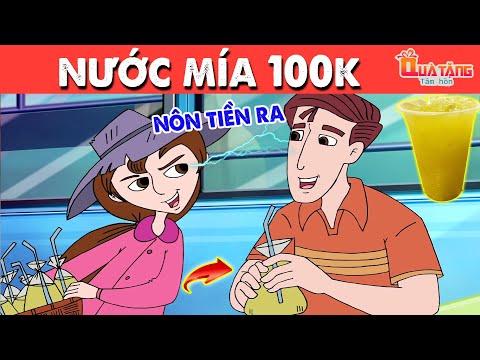 NƯỚC MÍA 100K | Truyện Cổ Tích Việt Nam | Phim Hoạt Hình | Chuyện Cổ Tích | Quà Tặng Cuộc Sống