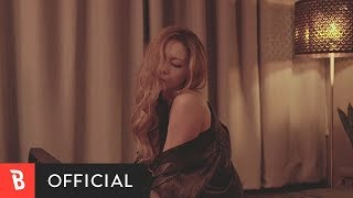 [M/V] WELL - Settle (feat. Realslow(휘성))