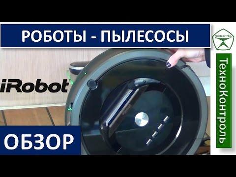 iRobot Roomba и iRobot Scooba обзор роботов пылесосов | Technocontrol