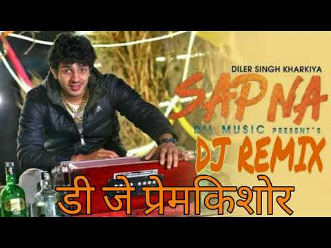 Ke  Sapna Tera Jikar Karu Dhang Majnu Wala Hogya DJ PREMKISHOR