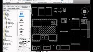 Библиотека мебели для AutoCAD