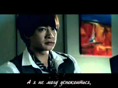 Peter Ho - Wo Ji De Wo Ai Guo  (Summer's Desire OST) (рус. саб.)