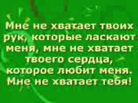 смс от любимых.3gp