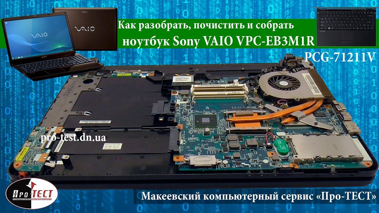 Купить дисплей (экран) Sony Xperia E4 E2104, E2105, E2115, E2124 .