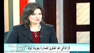 فيديو..وجدي زين الدين: السيسي يبني دولة حديثة تستند علي الشباب