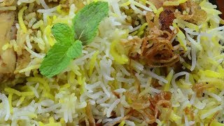 shahi chicken biryani full recipe || शाही चिकन बिरयानी दिल्ली दरबार शालीमार होटल स्टाइल