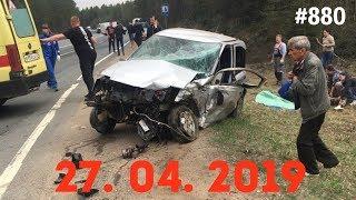 ☭★Подборка Аварий и ДТП/Russia Car Crash Compilation/#880/April 2019/#дтп#авария