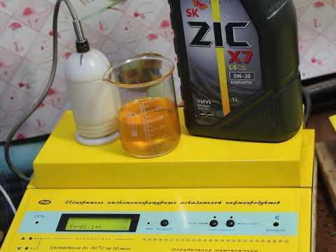 (2)Масло ZIC X7 LS 5w-30 SYNTHETIC проверка CCS при.. -30гр.