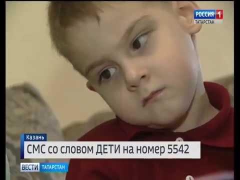 Амин Галиев, 4 года, детский церебральный паралич, требуется лечение