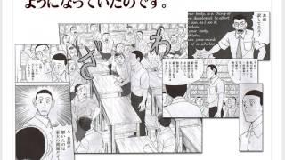 詳細はこちら⇒http://sutoretti.info/aiee 知名度抜群の【七田式】の名...