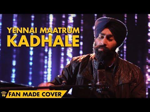 Yennai Maatrum Kadhale - Cover by Harmeet Singh featKarthick Iyer | Pearl Arya Music Factory