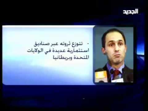 90 Billion Dollars (Thats is Mubarak Family Wealth)