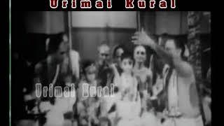 Uthami 1943 --  Child Marriage Scene