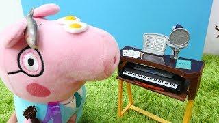 Новое видео для детей. Про Пеппу, папу Свина и синтезатор