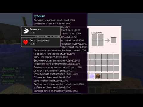 Сервер minecraft 1.5.2 с 1000 лвл бесплатно!