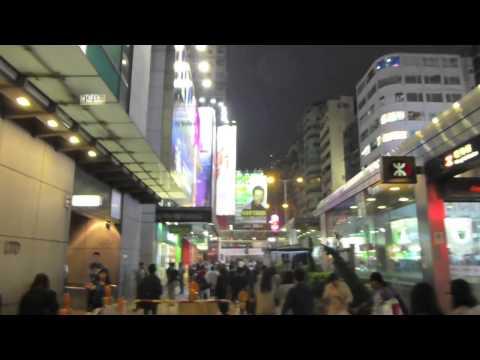 VACACIONES 2012 HD: CAPÍTULO 1 - VIAJE Y LLEGADA A HONG KONG