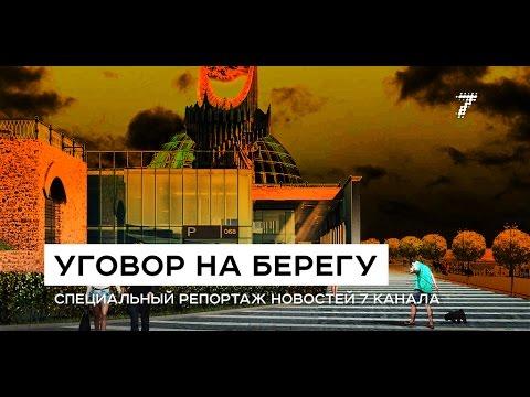 платные секс знакомства красноярск