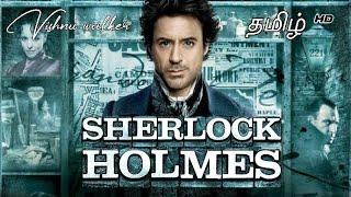 Sherlock Holmes |Tamil Dubbed | super Scene