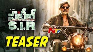 Patel SIR Movie Teaser || Jagapathi Babu,Vasu Parimi,Vaaraahi Chalana || NTV
