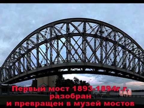 новосибирский чат знакомства