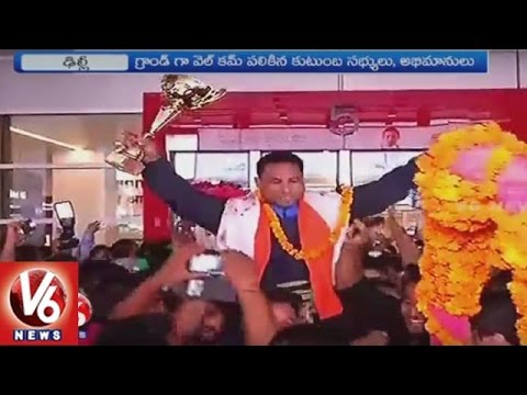 Indian Bodybuilders Receive Grand Welcome At RGI Airport | Hyderabad | V6 News