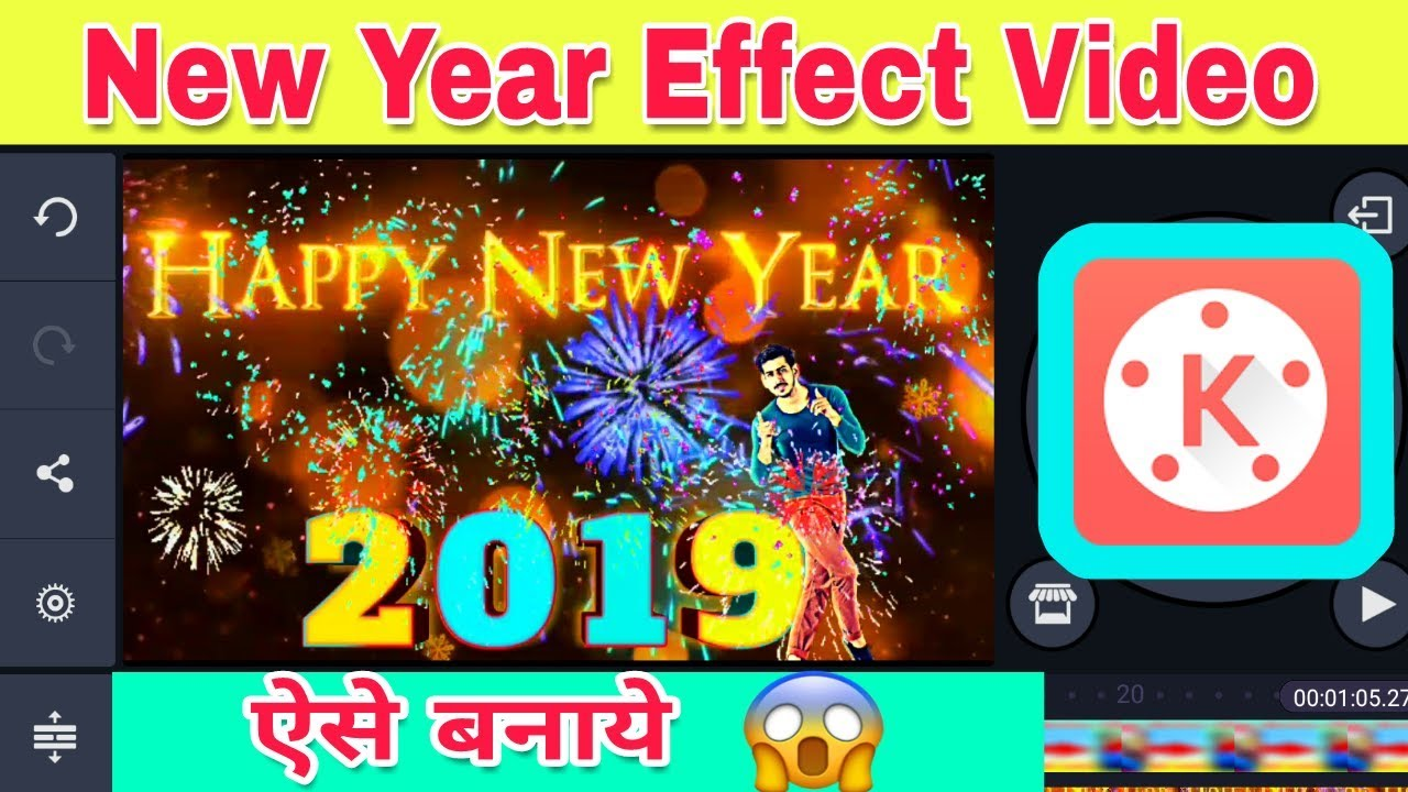 new year video download 2019