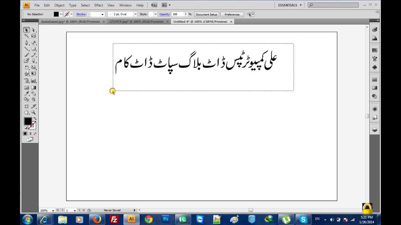 how to import inpage urdu text into illustrator