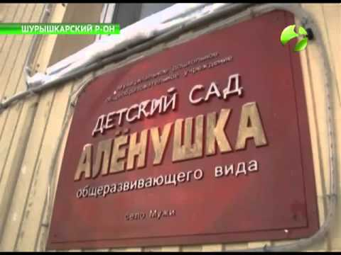 В Шурышкарском районе прошли учения по эвакуции