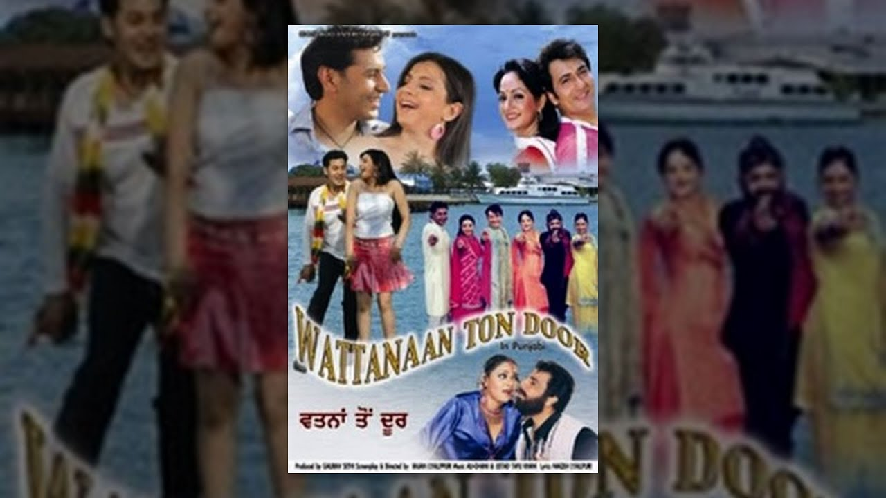 WATANAN TON DOOR | FULL PUNJABI MOVIE | POPULAR PUNJABI MOVIES