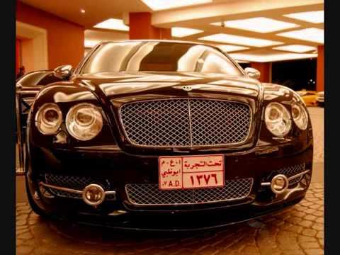 les voitures de luxe des riches arabes youtube. Black Bedroom Furniture Sets. Home Design Ideas
