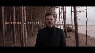 Интарс Бусулис - Тоска (Lyric Video)